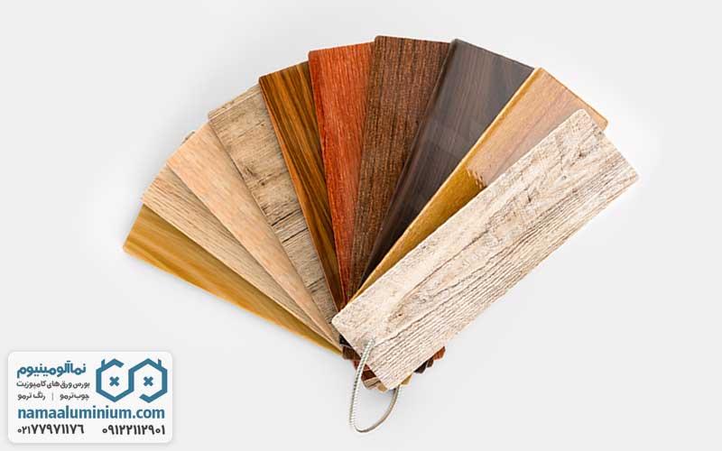 رنگ بندی چوب ترمو