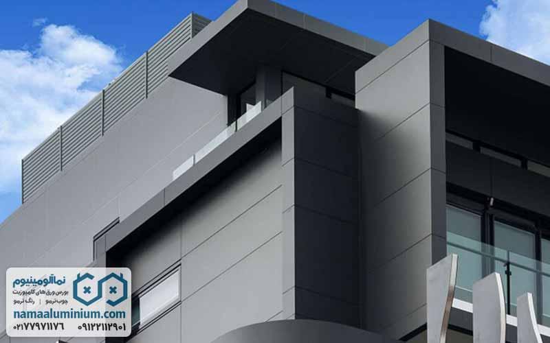 نمای ساختمان با ورق کامپوزیت