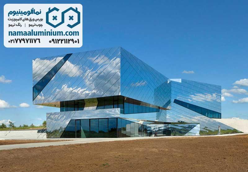 بازسازی نمای ساختمان با ورق کامپوزیت طرح آینه ای