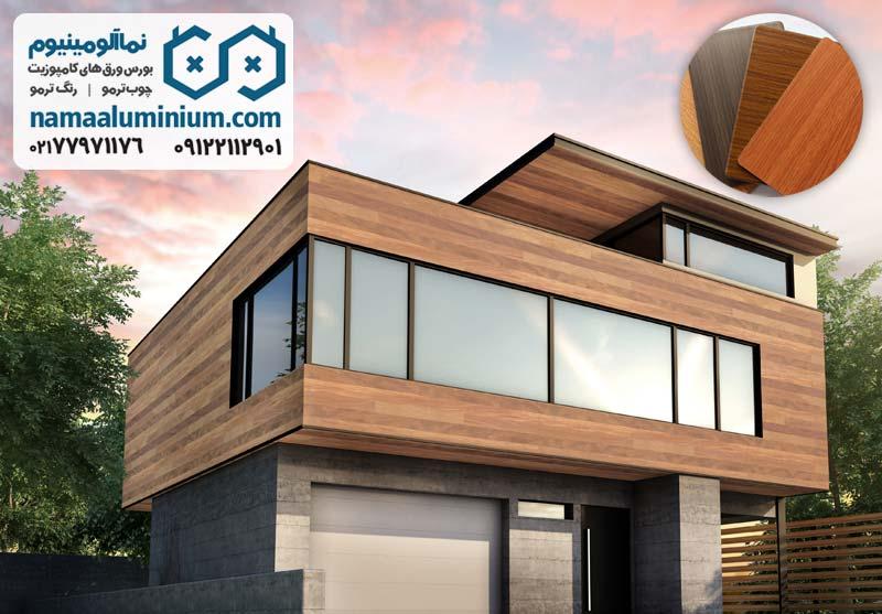 بازسازی نمای ساختمان با ورق کامپوزیت طرح چوب