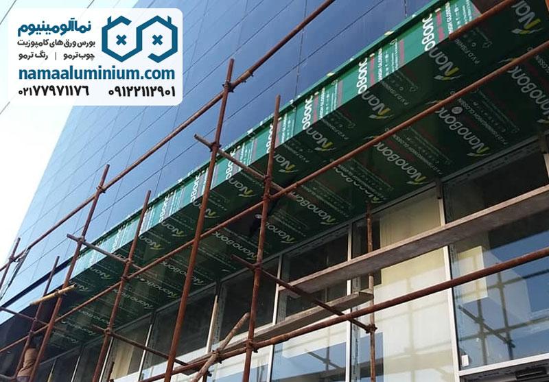 بازسازی نمای ساختمان با ورق کامپوزیت